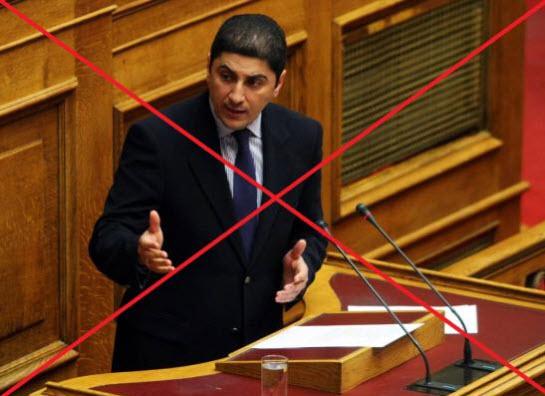 Η ΠΦΠΟ στο πλευρό του Δήμου Ηρακλείου και κατά της αντιφιλοζωικής υστερίας του κ. Αυγενάκη