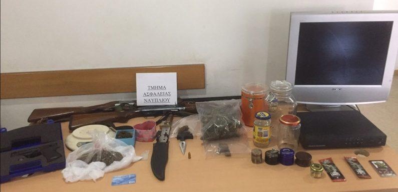 με την συνδρομή του αστυνομικού σκύλου « DECO » ανίχνευσης ναρκωτικών ουσιών Αργολίδας